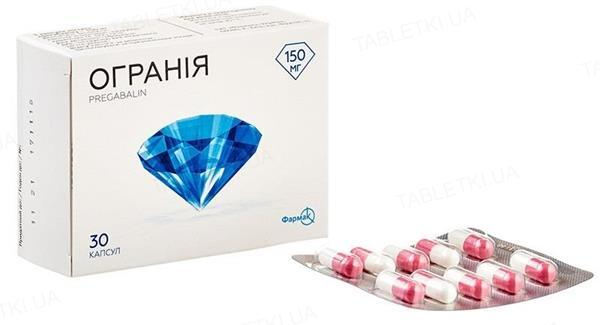 Ограния капсулы по 150 мг №30 (10х3)