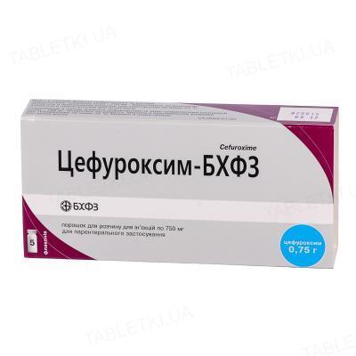 Цефуроксим-БХФЗ порошок для р-ра д/ин. по 750 мг №5 во флак.