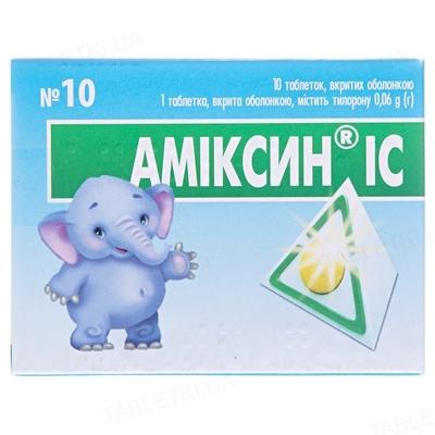Амиксин IC таблетки, п/о по 0.06 г №10 (5х2)