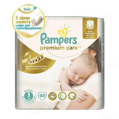 Подгузники детские Pampers Premium Care размер 1, 2-5 кг, 88 штук