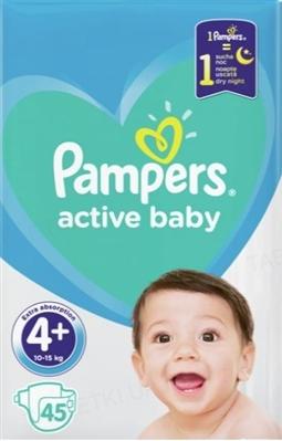 Підгузки дитячі Pampers Active Baby розмір 4+, 10-15 кг, 45 штук