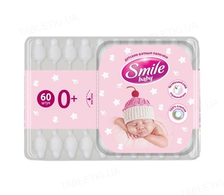 Ватные палочки Smile Baby с ограничителем, 60 шт