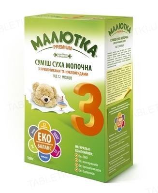 Сухая молочная смесь Малютка Premium 3 с пребиотиками и нуклеотидами для детей с 12 месяцев, 350 г