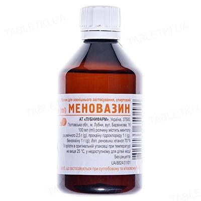 Меновазин раствор д/наруж. прим., спирт. по 100 мл во флак.