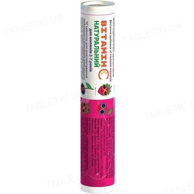 Витамин С натуральный для малышей со вкусом малины таблетки №10