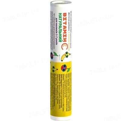 Витамин С натуральный для малышей со вкусом банана таблетки №10