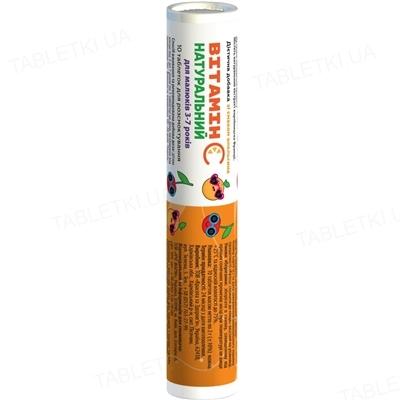 Витамин С натуральный для малышей со вкусом апельсина таблетки №10