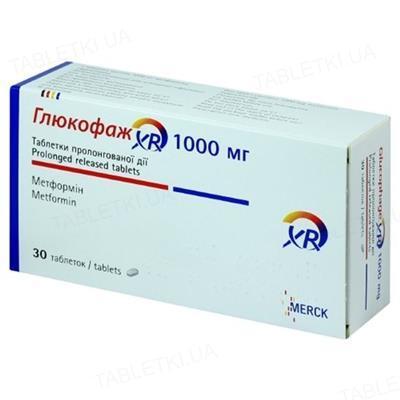 Глюкофаж XR таблетки прол./д. по 1000 мг №30 (10х3)
