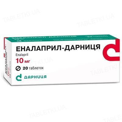 Еналаприл-Дарниця таблетки по 10 мг №20 (10х2)