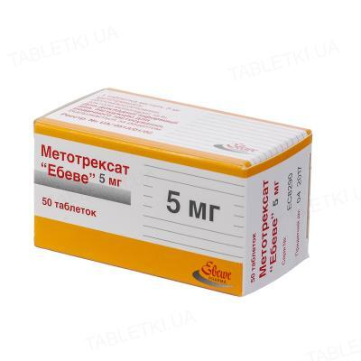 "Метотрексат ""Эбеве"" таблетки по 5 мг №50 в конт."
