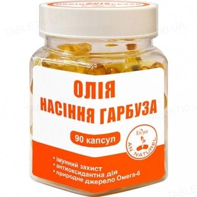 Масло семян тыквы Enjee капсулы по 1000 мг №90 в бан.