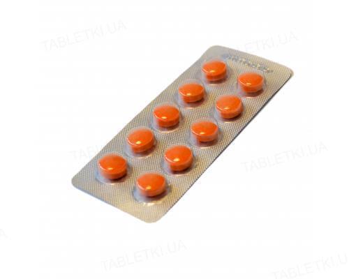 Витамин С 500 мг Farmaco таблетки №10