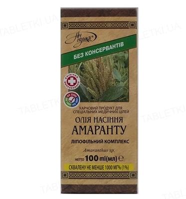 Масло семян Амаранта по 100 мл во флак. в пач.