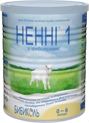 Сухая молочная смесь Нэнни 1 с пребиотиками от 0 до 6 месяцев, 400 г