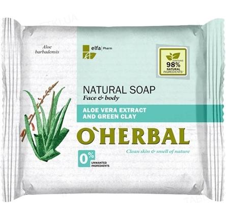 Мыло твердое O'Herbal с экстрактом алоэ вера и зеленой глиной, 100 г