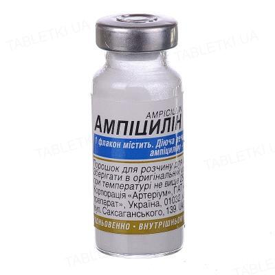 Ампициллин порошок для р-ра д/ин. по 0.5 г №1 во флак.