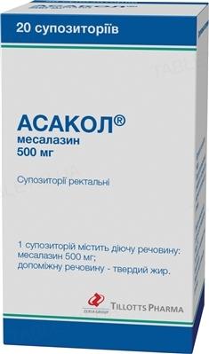 Асакол суппозитории рект. по 500 мг №20 (5х4)