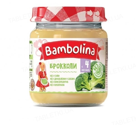 Овощное пюре Bambolina Брокколи, 100 г