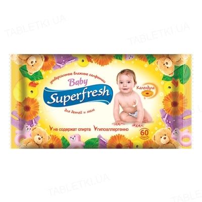 Салфетки влажные Superfresh Календула для детей и мам, 60 штук