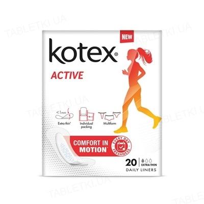 Ежедневные гигиенические прокладки Kotex Active, экстратонкие, 20 штук