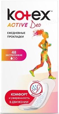 Ежедневные гигиенические прокладки Kotex Active Deo, экстратонкие, 48 штук