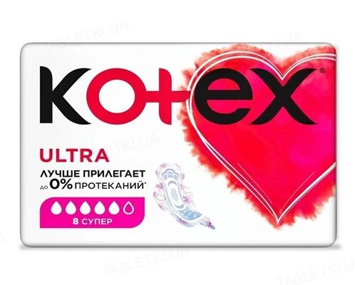 Прокладки гігієнічні Kotex Ultra, супер, сіточка, 8 штук