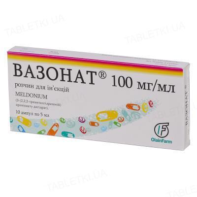 Вазонат раствор д/ин. 100 мг/мл по 5 мл №10 в амп.