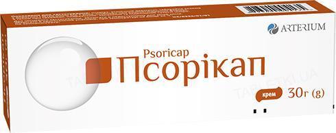 Псорікап крем 2 мг/г по 30 г у тубах