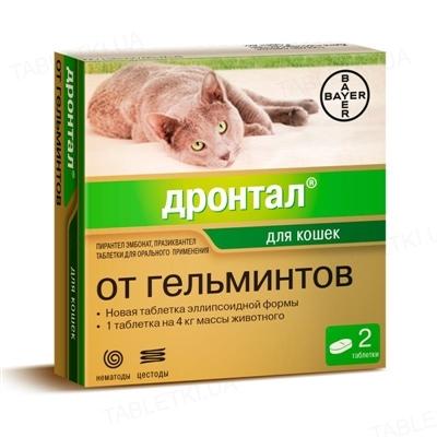Дронтал для лечения и профилактики гельминтозов у кошек 4 кг, 1 таблетка