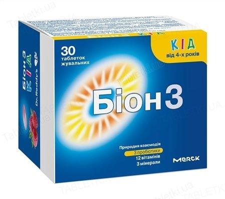 Бион 3 Кид таблетки жев. №30 во флак.