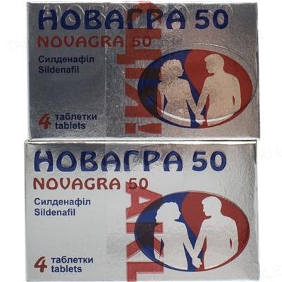 Новагра 50 таблетки, п/плен. обол. по 50 мг №4+Новагра 50 таблетки, п/плен. обол. по 50 мг №4 (1+1)