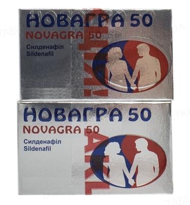 Новагра 50 таблетки, п/плен. обол. по 50 мг №8+Новагра 50 таблетки, п/плен. обол. по 50 мг №8 (1+1)