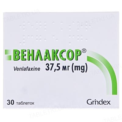 Венлаксор таблетки по 37.5 мг №30 (10х3)