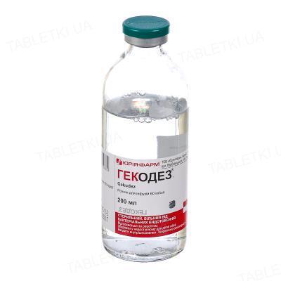 Гекодез раствор д/инф. 6 % по 200 мл в бутыл.