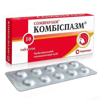 Комбиспазм таблетки №10