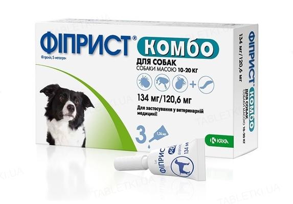 Фиприст Комбо капли от блох и клещей для собак от 10 до 20 кг, 3 пипетки
