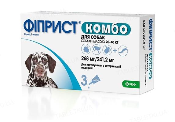 Фиприст Комбо капли от блох и клещей для собак от 20 до 40 кг, 3 пипетки