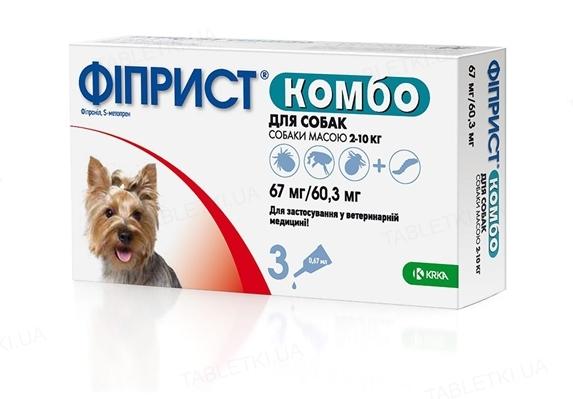 Фиприст Комбо капли от блох и клещей для собак от 2 до 10 кг, 3 пипетки