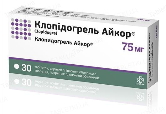 Клопидогрель Айкор таблетки, п/плен. обол. по 75 мг №30 (10х3)