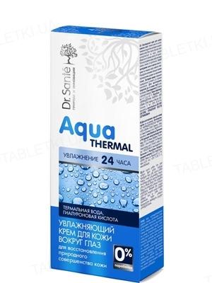 Крем для контура глаз Dr.Sante Aqua Thermal увлажняющий, 15 мл