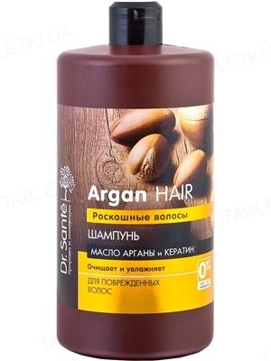 Шампунь Dr.Sante Argan Hair, Роскошные волосы, 1000 мл