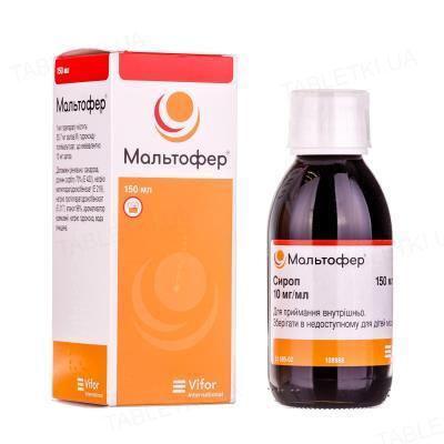 Мальтофер сироп 10 мг/мл по 150 мл во флак.