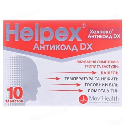 Хелпекс антиколд DX таблетки №10