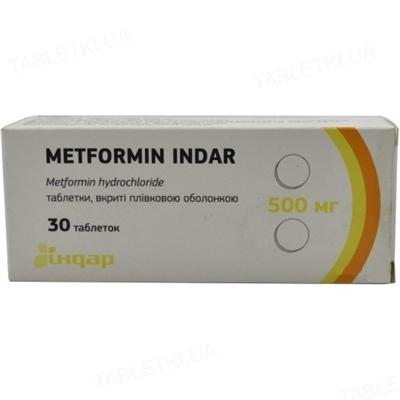 Метформин Индар таблетки, п/плен. обол. по 500 мг №30 (10х3)