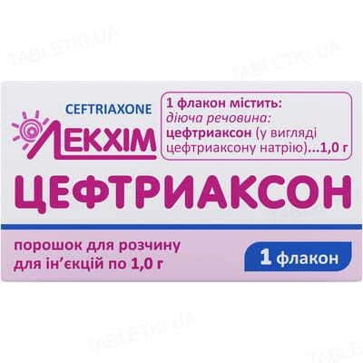 Цефтриаксон порошок для р-ра д/ин. по 1 г №1 во флак.