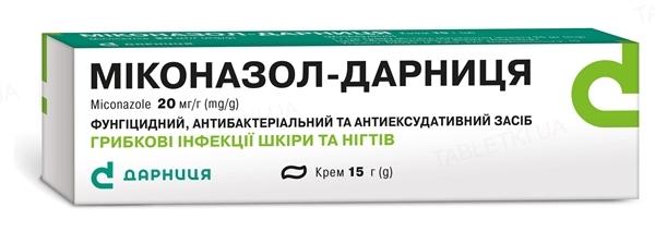 Міконазол-Дарниця крем 20 мг/г по 15 г у тубах