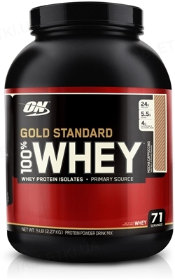 Протеин Optimum Nutrition 100% Whey Gold Standard, капучино мокко, 2,27 кг