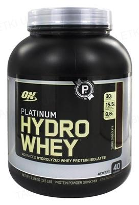 Протеин Optimum Nutrition Platinum Hydrowhey, Turbo шоколад, 1,59 кг