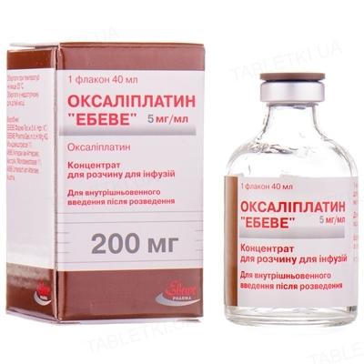 "Оксалиплатин ""Эбеве"" концентрат для р-ра д/инф. 5 мг/мл (200 мг) по 40 мл №1 во флак."