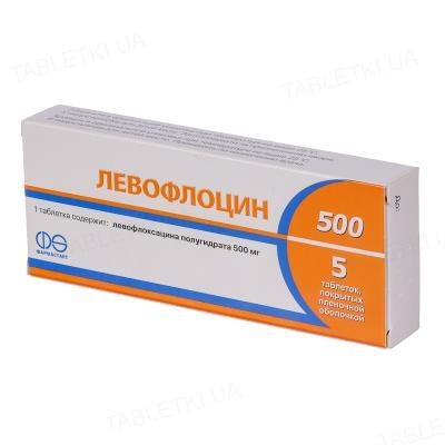 Левофлоцин 500 таблетки, п/плен. обол. по 500 мг №5